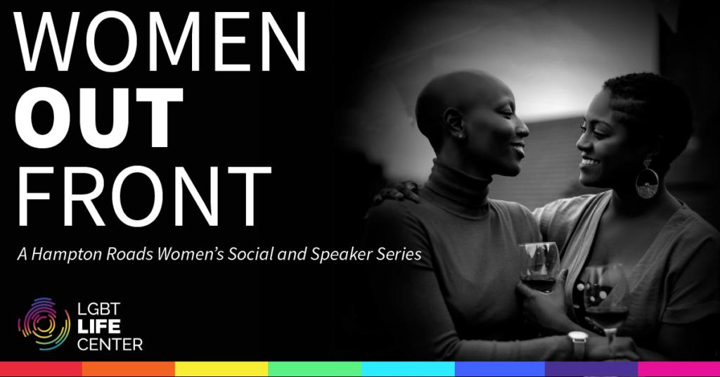 LGBTQ Speaker Series